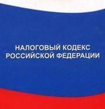 24 декабря 2018 года / Обзор законодательства РФ