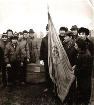 Закладка камня МЖК - 1