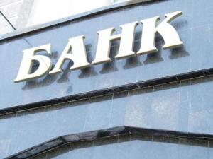Банк-1