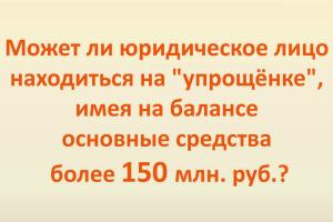 Про 150 млн_300_200
