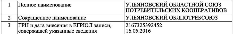 УОСПК_низ_960