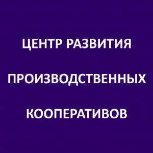 УЦ ПрК - иконка - 2_512